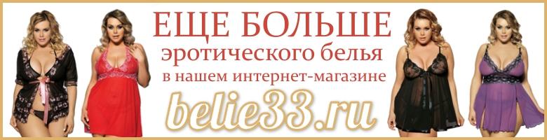drochat-internet-magazini-dlya-transvestitov